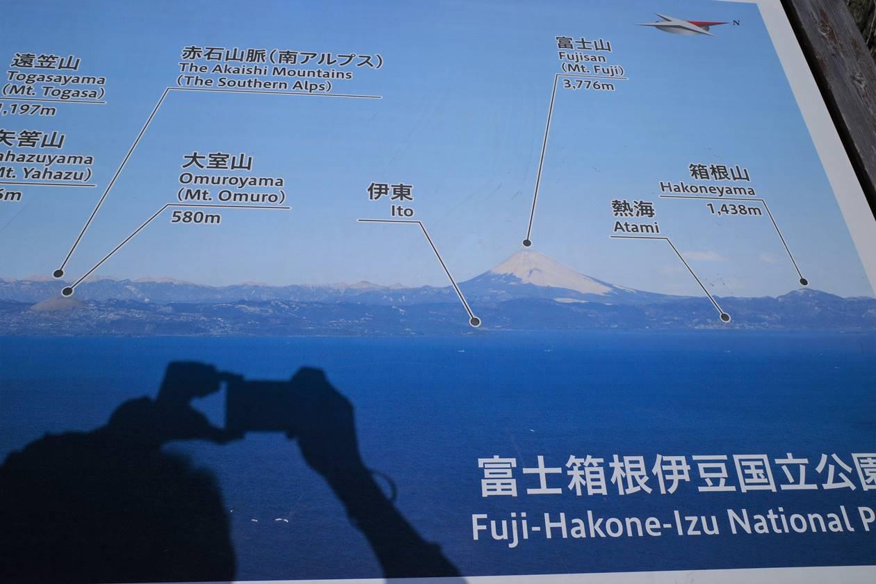 伊豆大島・三原山から見える富士山や南アルプス