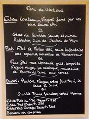 Delicious menue at L'Extravagant (Tourville-sur-Sienne)