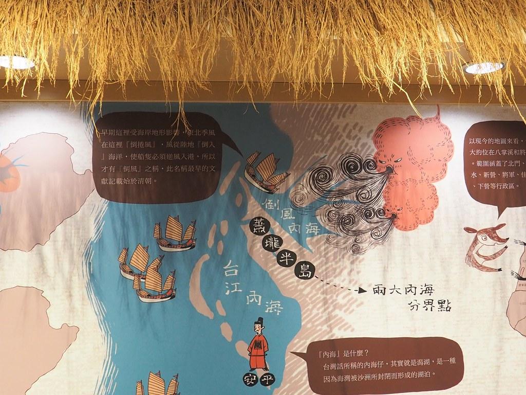 麻豆食農教育 (19)