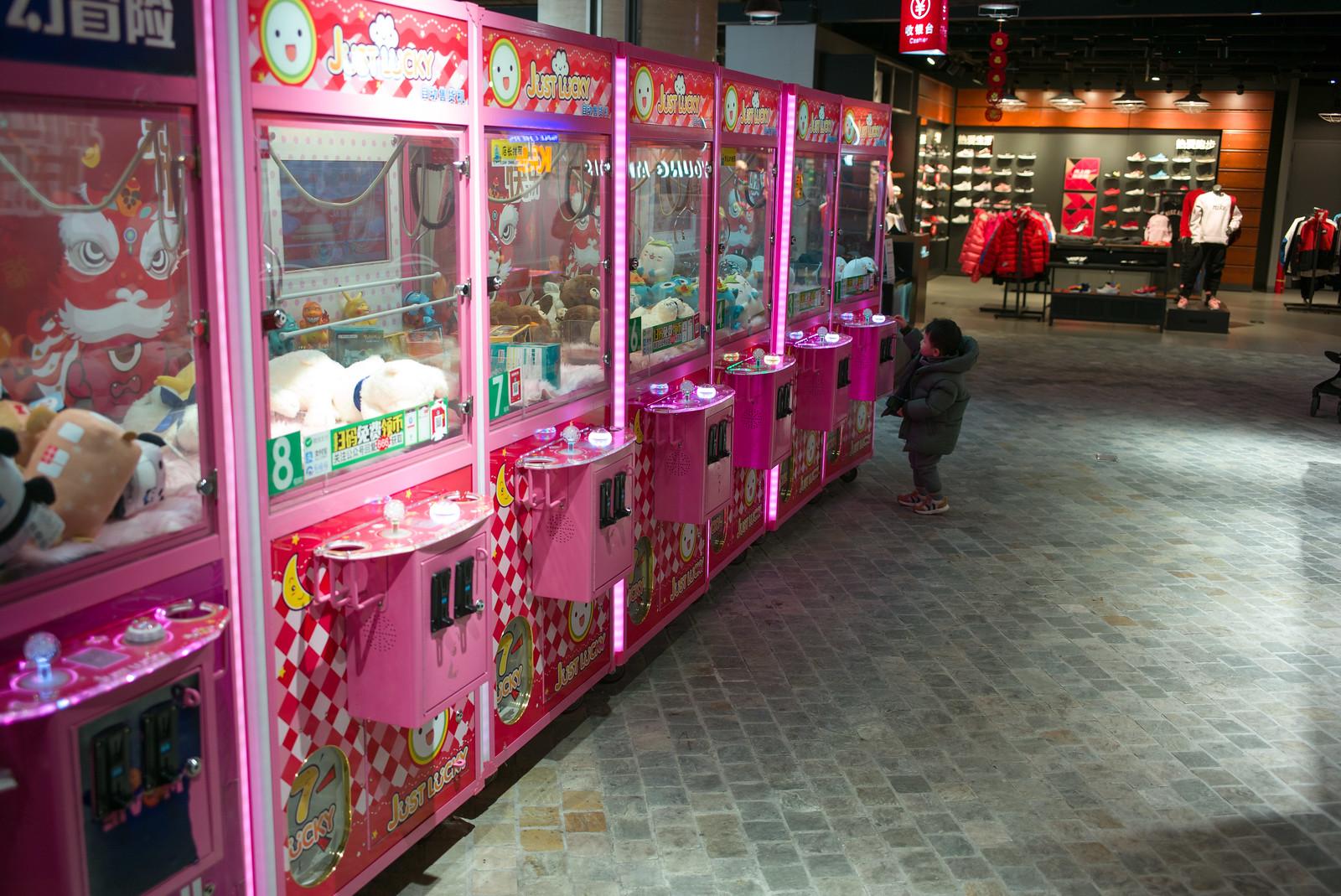 Lippenstiftautomaten