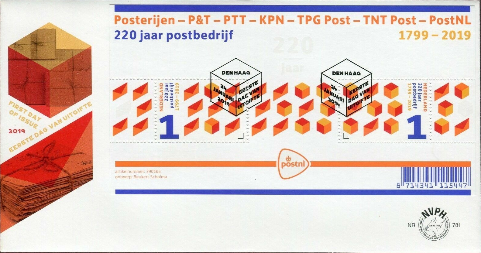 Netherlands - 220 Years of Postal Service (January 24, 2019) first day cover