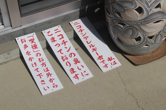 tsukubasan-omido009