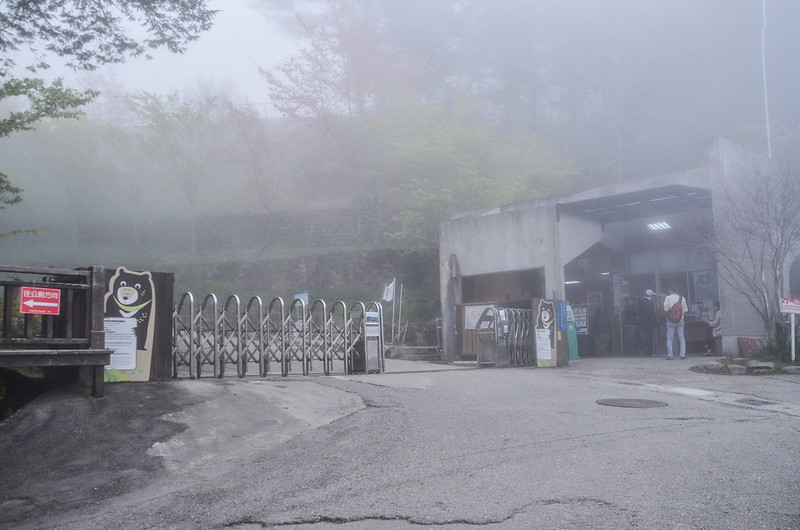 向陽國家森林遊樂區 (5)