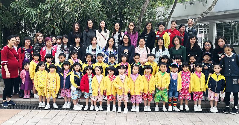 第71屆香港學校音樂節