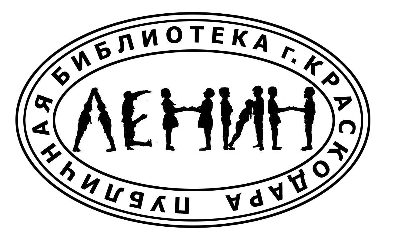 ленин пионеры