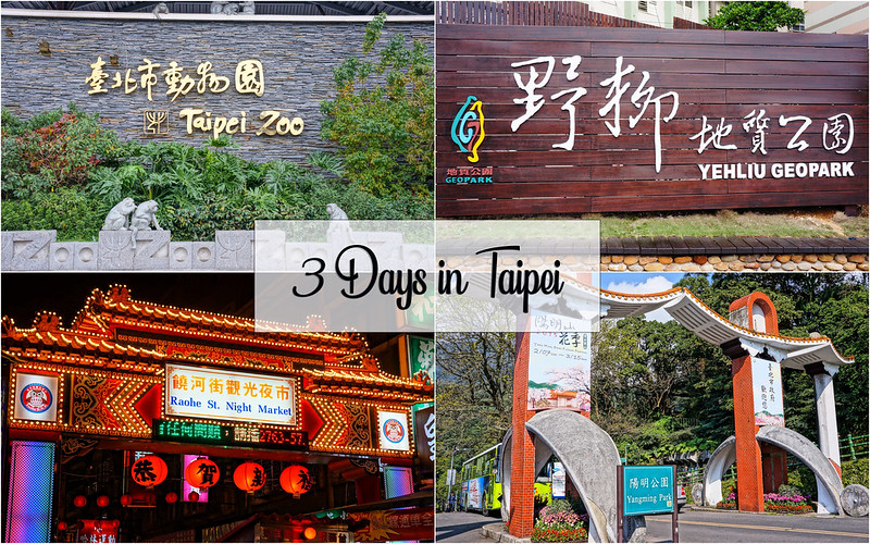 3 Days in Taipei