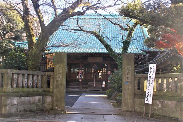 gokokuin001