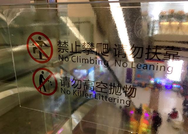 No Killer Littering