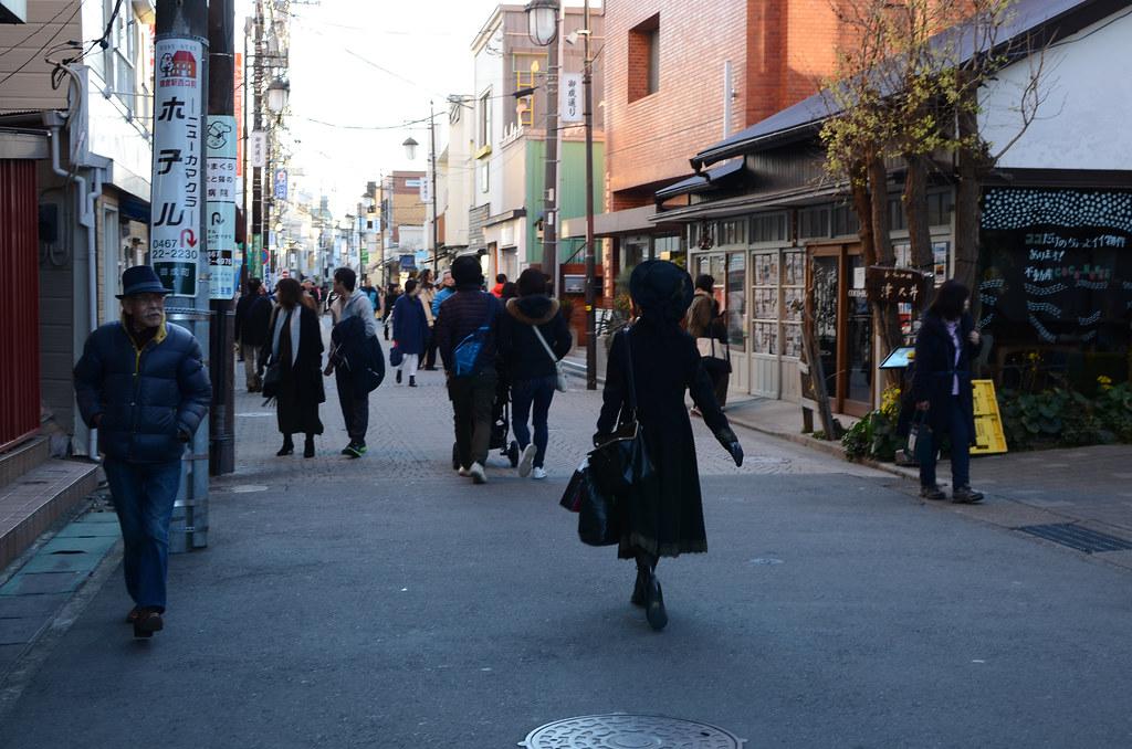 Onari shotengai shopping street, Kamakura