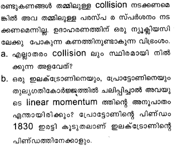 Plus One Physics Model Question Papers Paper 3 14