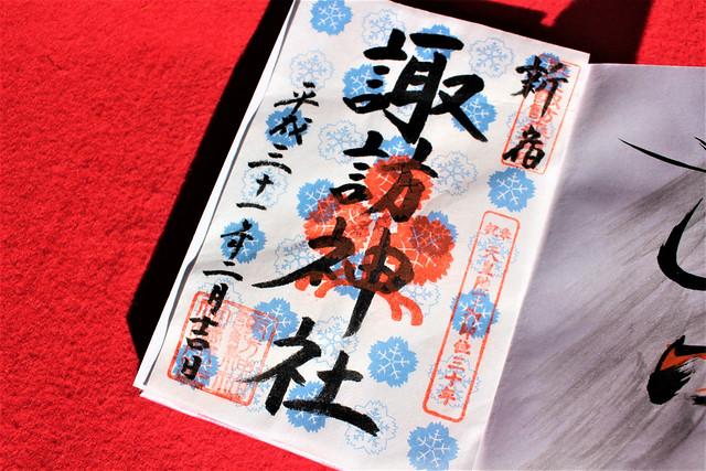 shinjukusuwa-gosyuin007