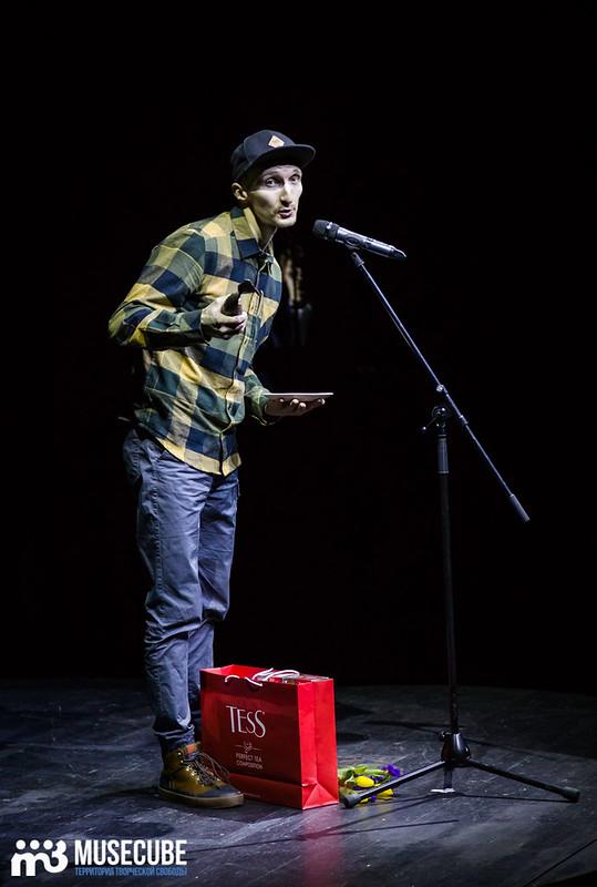 Proryv_Aleksandinskiy teatr_4_03_2019-009