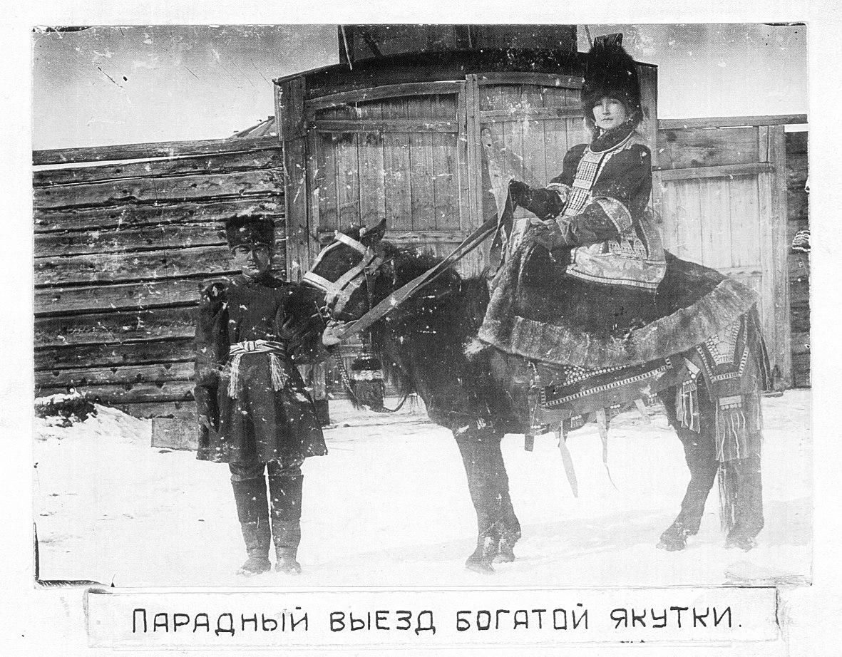 Парадный выезд богатой якутки