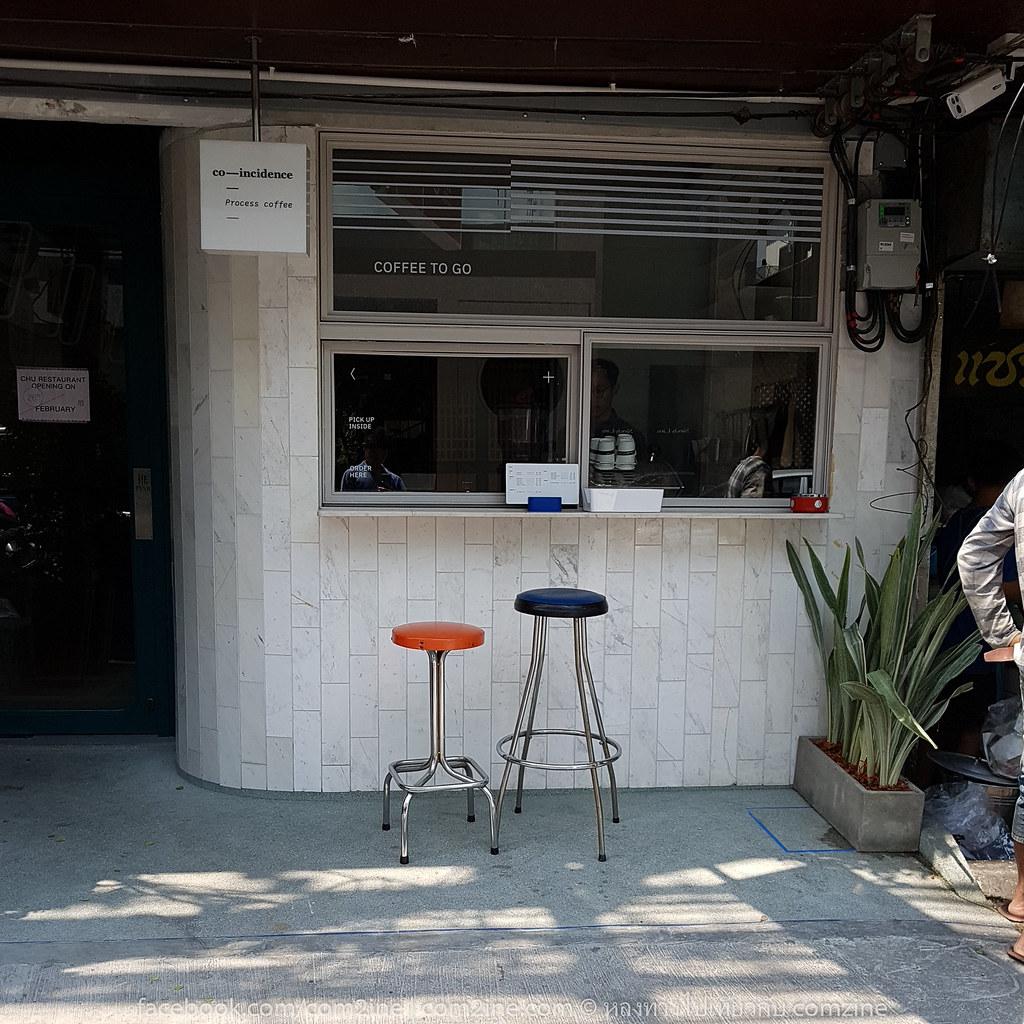 หน้าร้านกาแฟ Co-incidence