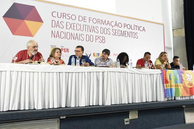 Curso de Formação Política das Executivas Nacionais dos Segmentos do PSB - 2/2/2019