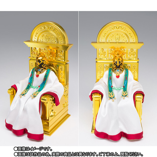 聖闘士聖衣神話EX  《聖闘士星矢 冥王黑帝斯十二宮篇》 「牡羊座 希歐(冥衣)&前教皇配件」!アリエスシオン(冥衣)&前教皇セット