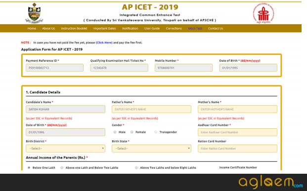 AP ICET 2020 application form