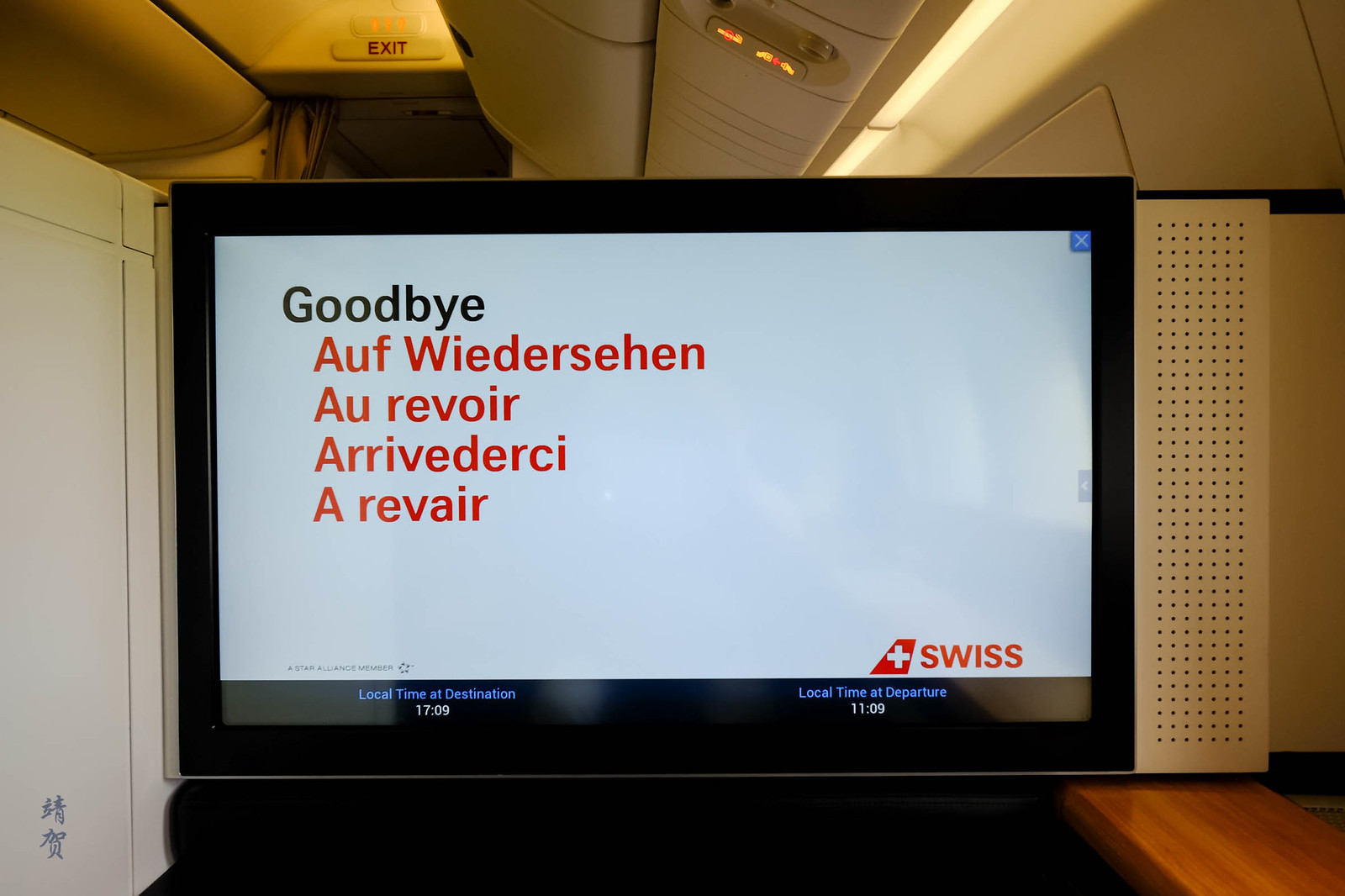 Goodbye from Swiss