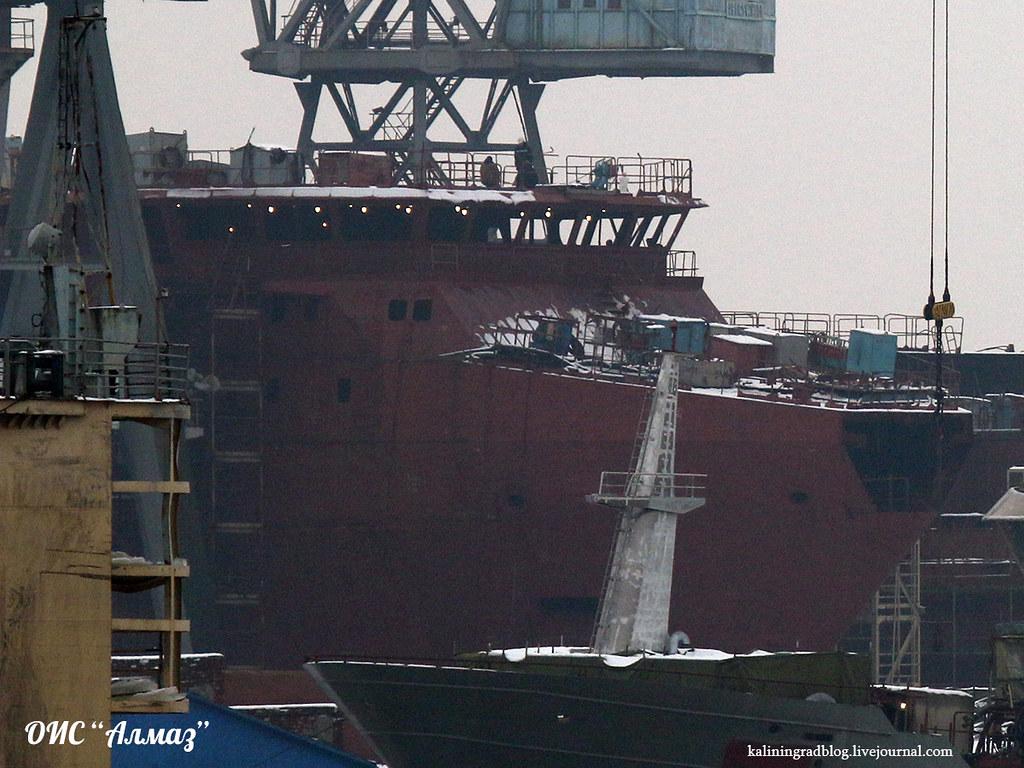 """""""Almaz"""" research vessel"""