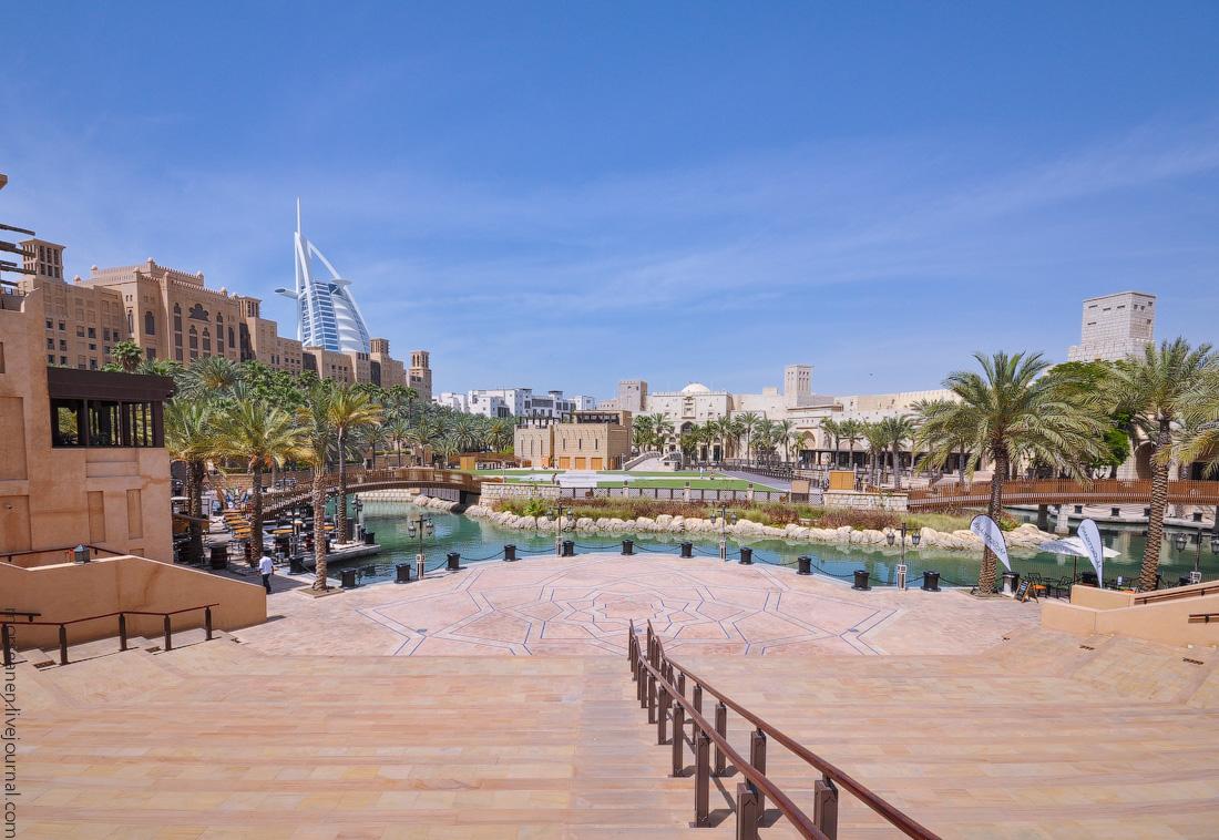Madinat-Dubai-(2)