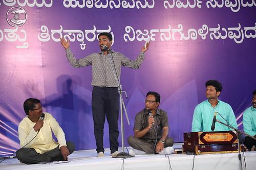 Poem by Digvijay from Mumbai