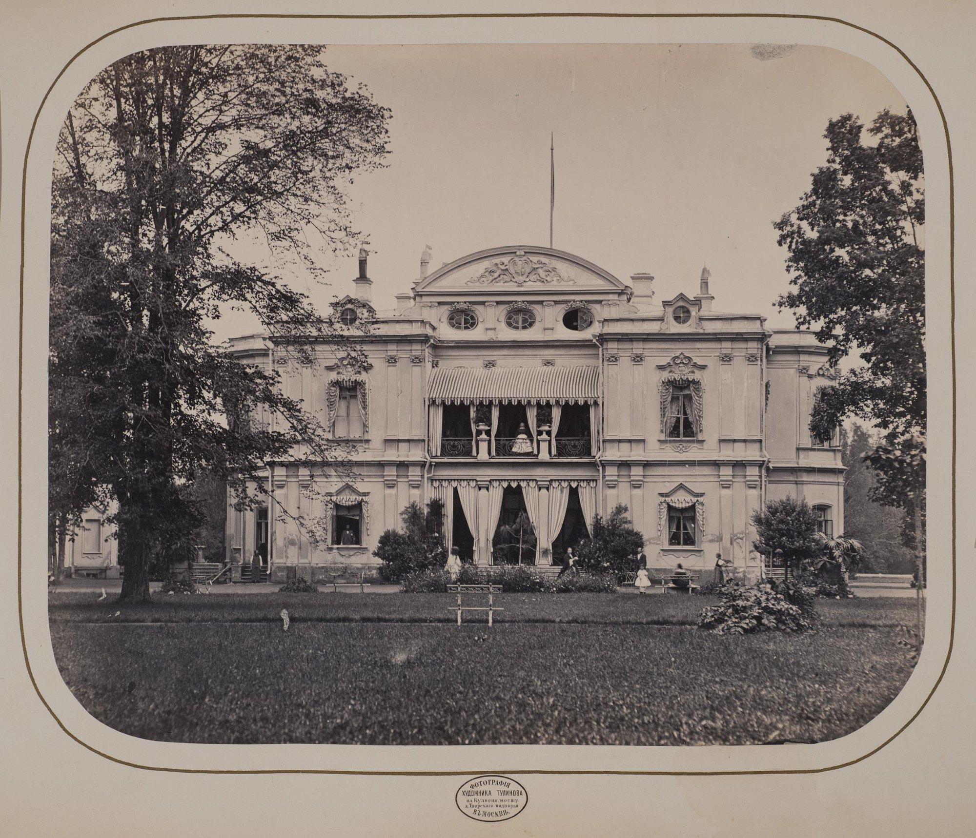 1860-е. Никольское-Прозоровское. Вид центрального дома