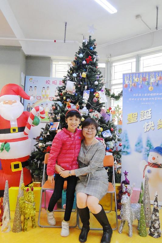 18-19年度親子聖誕節快樂慶祝會~校友