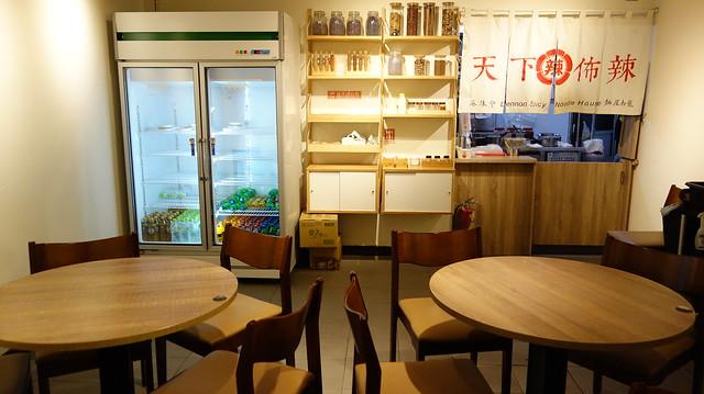 店內有兩張可容納四五人的大圓桌@台北信義區/南龍麵屋