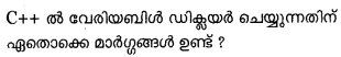 Plus One Computer Science Model Question Papers Paper 3.23