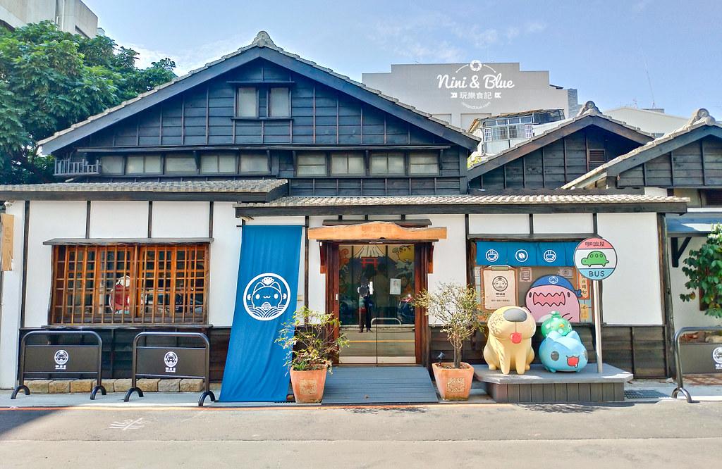 咖波屋 咖波燒 貓貓蟲 台中咖啡 模範街19
