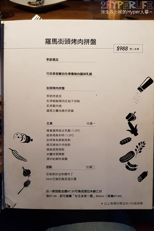 拼圖食庫菜單 (1)