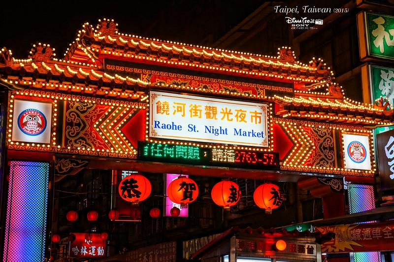 2015 Taiwan Taipei Raohe Night Market 1