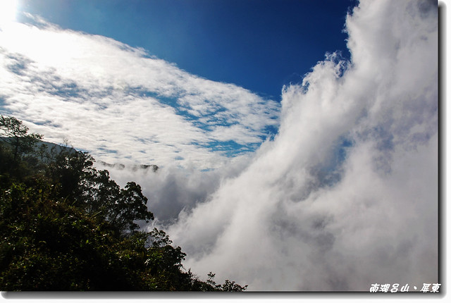 藍天白雲 2