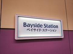 Photo 1 of 30 in the Day 13- Tokyo DisneySea album