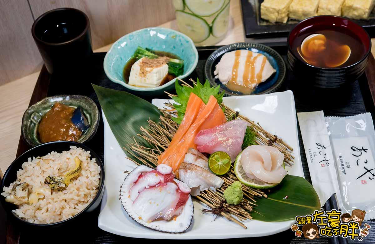 太羽魚貝料理専門店-50