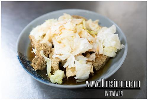歸仁阿鴻臭豆腐 南區店