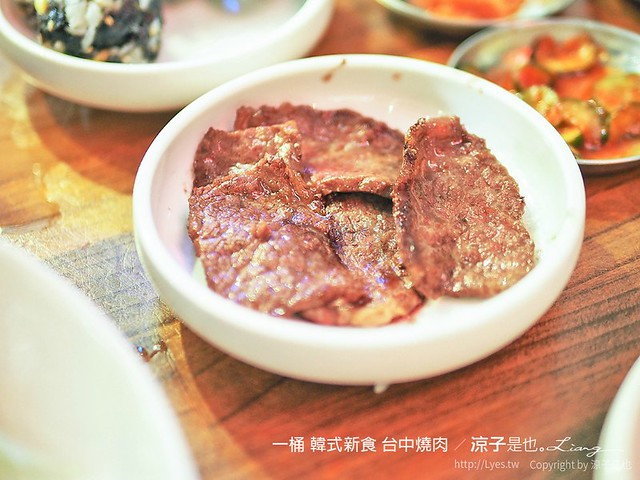 一桶 韓式新食 台中燒肉 36