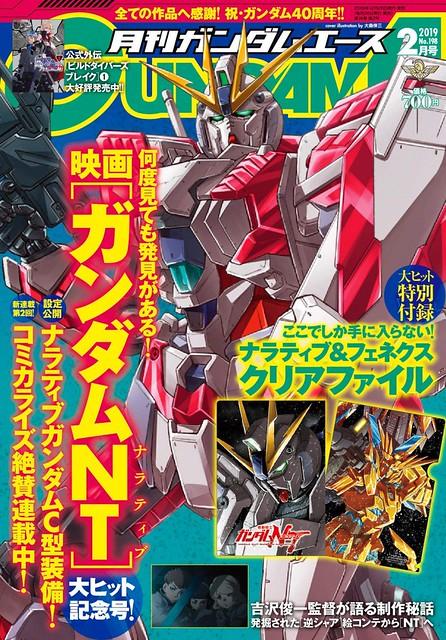 Gundam Ace 02 - 2019