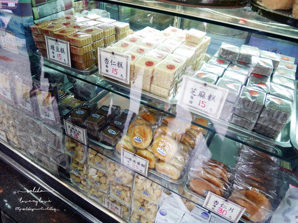 台北萬華西門町下午茶蛋糕甜點中式點心蜂大咖啡 (4)