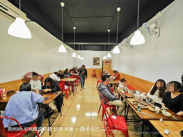 濟州Mr.KIM韓式炸雞 台中 大里 11