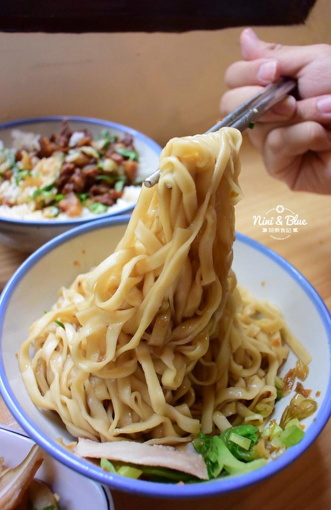 永興街 桂蘭麵 台中美食 小吃08