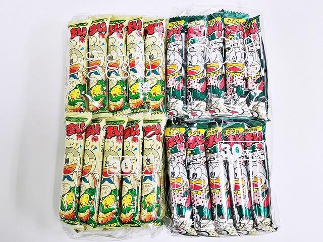 Umaibo Pack Bulk