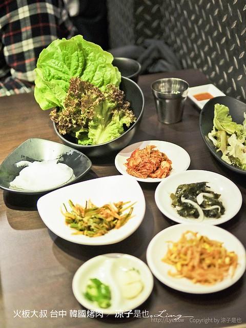 火板大叔 台中 韓國烤肉 6