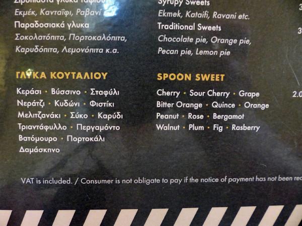 sppoon sweet athenes