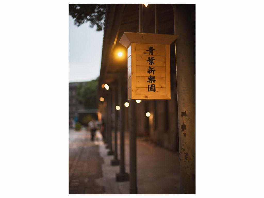 Taiwan_Flickr-181