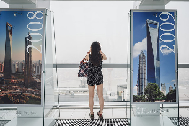 Shanghai World Financial Center building Observatory