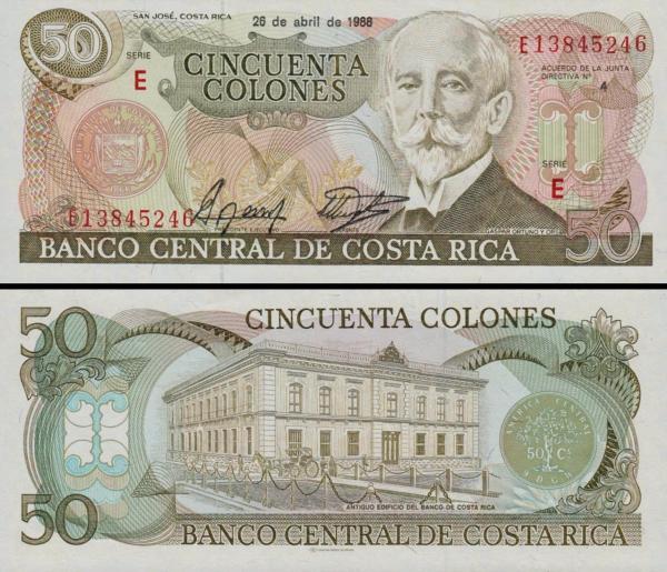 50 Colones Kostarika 1987-8, P253