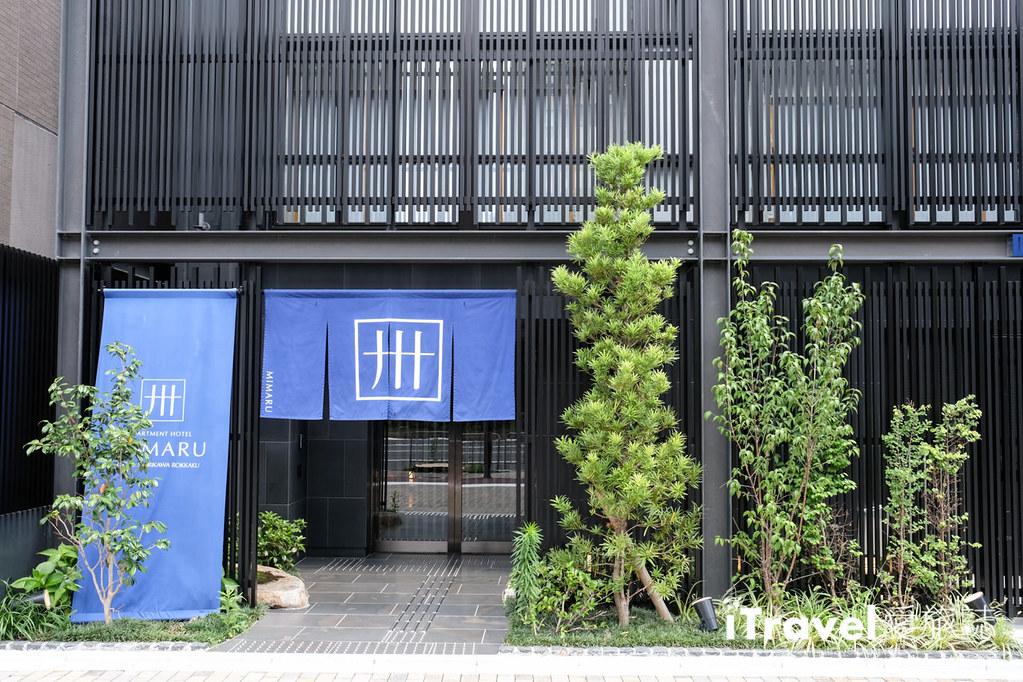 京都堀川六角美满如家饭店 MIMARU Kyoto Horikawarokkaku (4)
