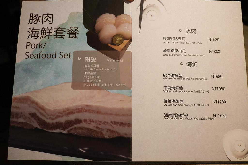釧井 飛驒牛(海鮮鍋物) (14)