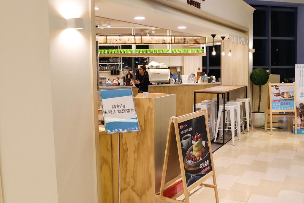 成真咖啡台北sogo復興店 (1)